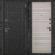 Входная дверь Термаль Беленый дуб, цена 28,990 руб | Купить в интернет-магазине  в Екатеринбурге